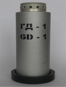 ГРАНАТА ДИМОВА (АЕРОЗОЛЬНА) ГД-1